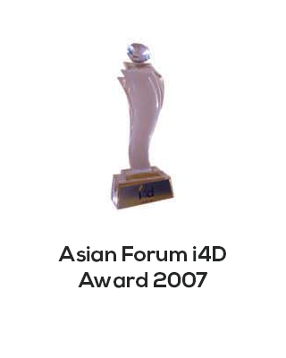 Asian Forum i4D award 2007