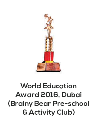 World education award 2016